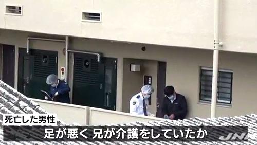 静岡市駿河区車イスの弟殺人事件4.jpg