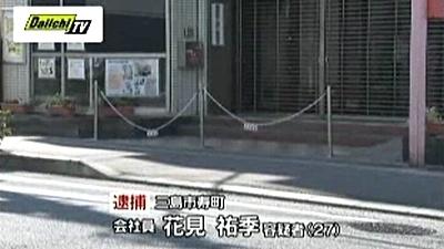 静岡県三島市駅前男性刺殺事件1.jpg