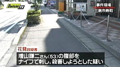静岡県三島市駅前男性刺殺事件2.jpg