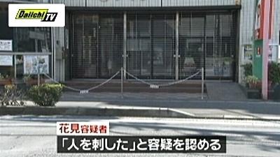 静岡県三島市駅前男性刺殺事件4.jpg