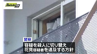 静岡県三島市駅前男性刺殺事件6.jpg