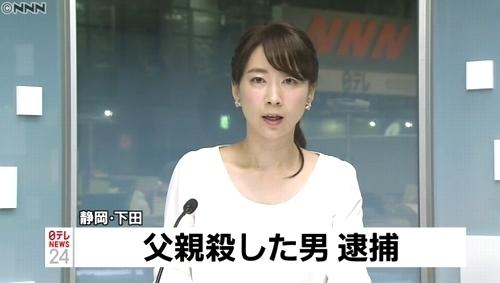 静岡県下田市父親殺害で息子逮捕事件.jpg