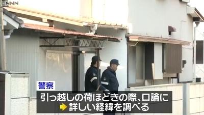 静岡県下田市父親殺害で息子逮捕事件3.jpg