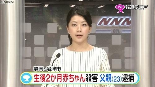 静岡県沼津市2ヵ月女児暴行殺人.jpg