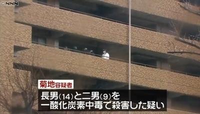 静岡県沼津市2人殺人事件で母親逮捕2.jpg
