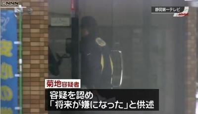 静岡県沼津市2人殺人事件で母親逮捕3.jpg