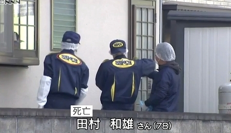 静岡県沼津市78歳男性惨殺事件2.jpg