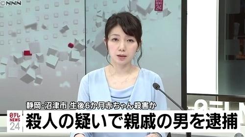 静岡県沼津市乳児殺人事件.jpg