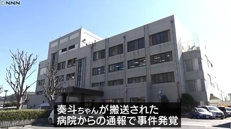 静岡県沼津市乳児殺人事件3.jpg