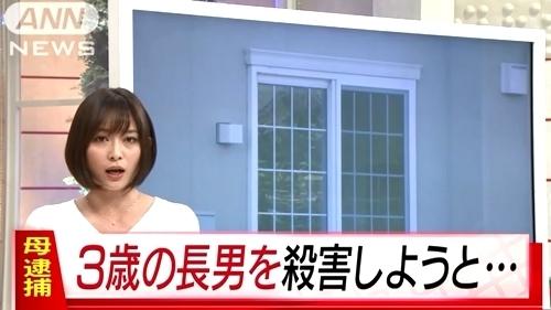 静岡県浜松市3歳息子殺害事件.jpg