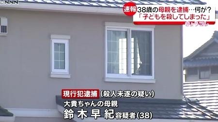 静岡県浜松市3歳息子殺害事件3.jpg