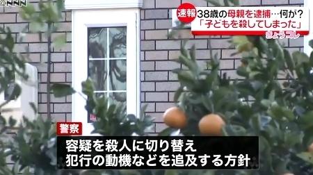 静岡県浜松市3歳息子殺害事件4.jpg