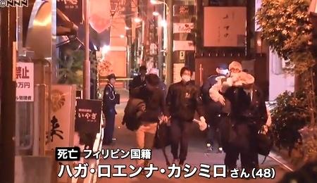 静岡県浜松市フィリピン女性殺人事件1.jpg