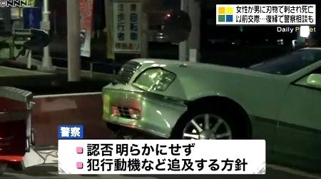 静岡県浜松市フィリピン女性殺人事件4.jpg