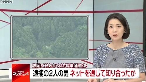 静岡県浜松市女性看護師殺人死体遺棄.jpg