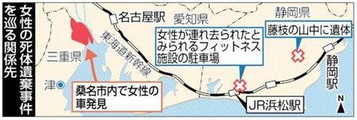 静岡県浜松市女性看護師殺人死体遺棄1.jpg