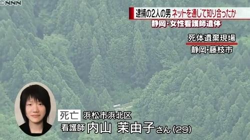静岡県浜松市女性看護師殺人死体遺棄2.jpg