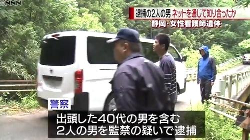 静岡県浜松市女性看護師殺人死体遺棄3.jpg