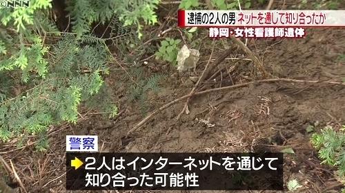 静岡県浜松市女性看護師殺人死体遺棄4.jpg