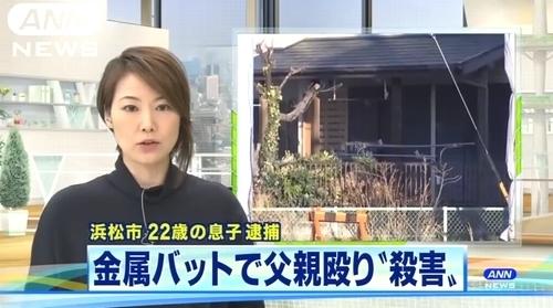 静岡県浜松市金属バット父親殺人事件.jpg
