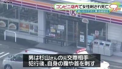静岡県牧之原市コンビニ女性刺殺事件3.jpg