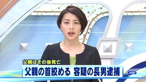 静岡県磐田市父親殺害事件.jpg