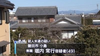 静岡県磐田市父親殺害事件1.jpg