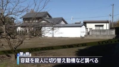 静岡県磐田市父親殺害事件4.jpg