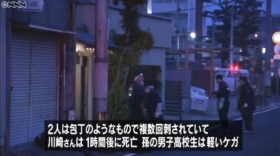 香川丸亀市男女殺傷事件2.jpg