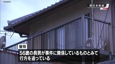 香川丸亀市男女殺傷事件3.jpg