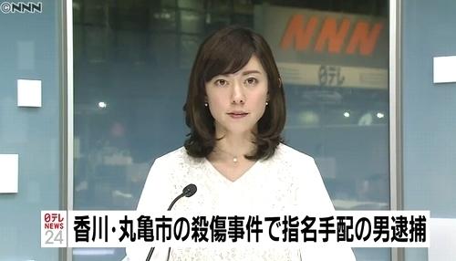 香川県丸亀市家族殺傷事件で父親逮捕.jpg