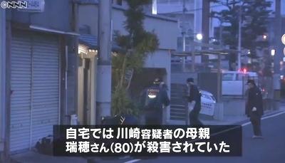 香川県丸亀市家族殺傷事件で父親逮捕3.jpg