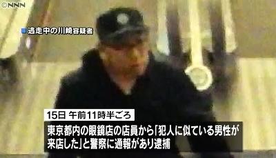 香川県丸亀市家族殺傷事件で父親逮捕5.jpg