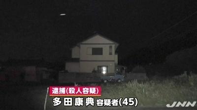 香川県観音寺市草刈り機殺人事件.jpg