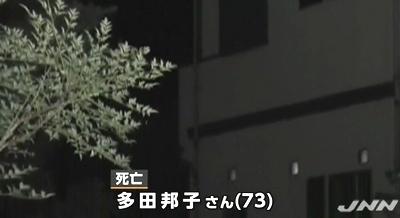 香川県観音寺市草刈り機殺人事件2.jpg