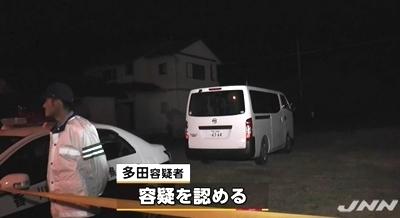 香川県観音寺市草刈り機殺人事件3.jpg