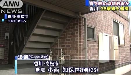 香川県高松市母親絞殺で娘逮捕1.jpg