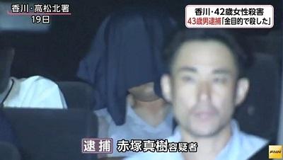高松市女性殺害で赤塚真樹を逮捕1.jpg
