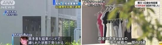 高松市女性殺害で赤塚真樹を逮捕3.jpg