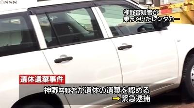 高知県いの町桑瀬死体焼却遺体遺棄事件3.jpg