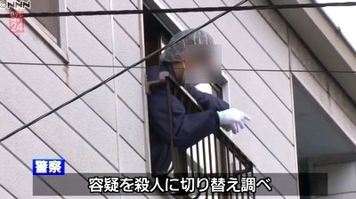 高知県高知市アパート男性殺人事件3.jpg