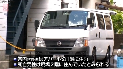 高知県高知市アパート男性殺人事件4.jpg