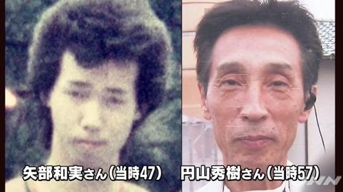 鳥取連続不審死事件で上田被告死刑確定1.jpg