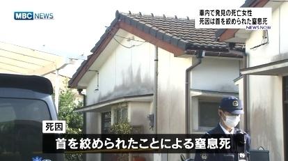 鹿児島市61歳女性殺人事件2.jpg