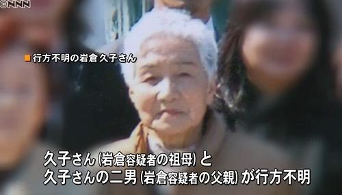 鹿児島県日置市男女5人連続惨殺事件2.jpg