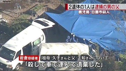 鹿児島県日置市男女5人連続惨殺事件3.jpg