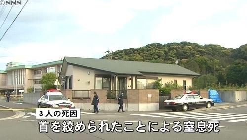 鹿児島県日置市男女5人連続惨殺事件7.jpg