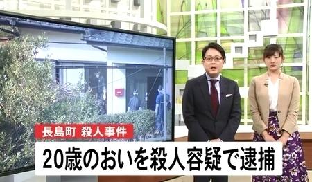 鹿児島県長島町60歳女性殺人で20歳甥逮捕.jpg