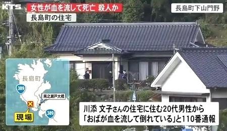 鹿児島県長島町60歳女性殺人で20歳甥逮捕0.jpg