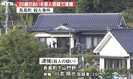 鹿児島県長島町60歳女性殺人で20歳甥逮捕1.jpg